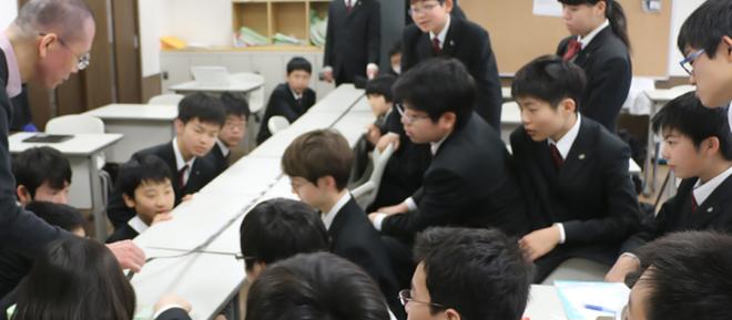 広尾学園高等学校
