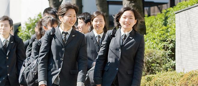 安田学園高等学校