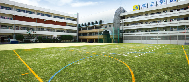 成立学園中学校