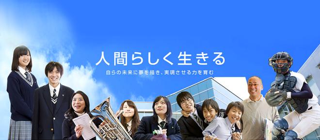 東京電機大学中学校