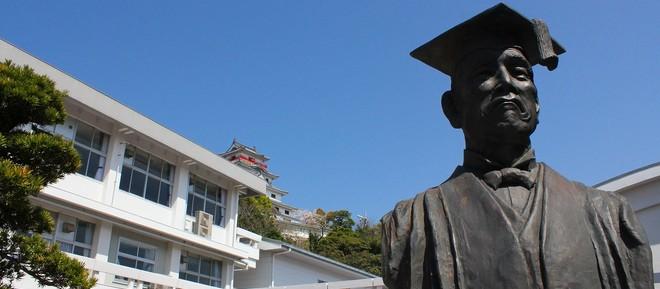 早稲田佐賀高等学校